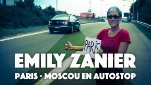Emily Zanier
